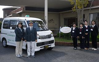 みのり村介護・福祉タクシー